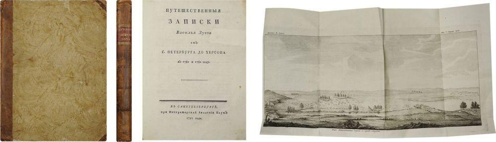 Www auction imperia ru шарлотта кристина софия брауншвейг вольфенбюттельская