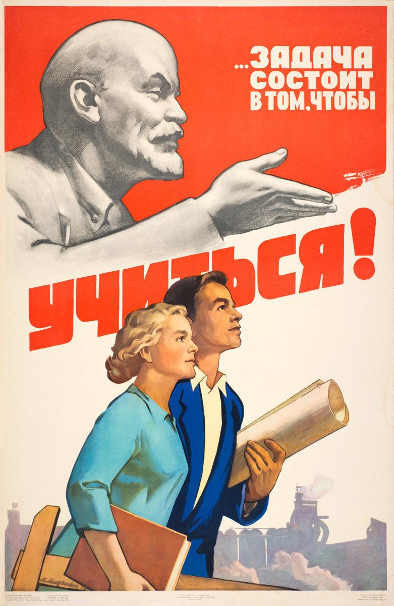 Берегитесь нарушители!!! Moscowbooks_auction_116_lots_import_0_122_1